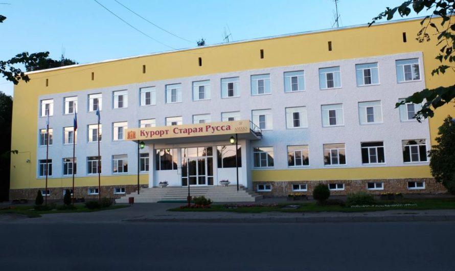 Прошло заседание Совета директоров курорта «Старая Русса»