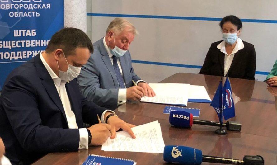 Подписано Соглашение о сотрудничестве между партией «Единая Россия» и НОФП