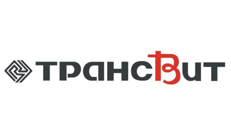 Председатель НОФП поздравил АО «Трансвит»