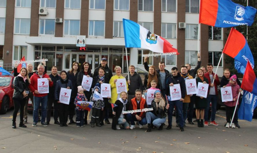10 октября Новгородская областная Федерация профсоюзов провела автопробег