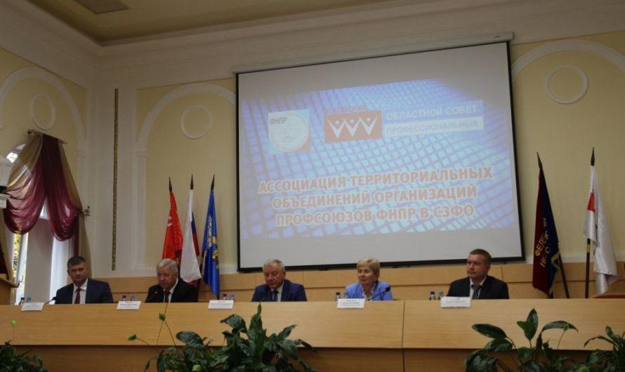 Заседание Ассоциации ТООП СЗФО в Пскове