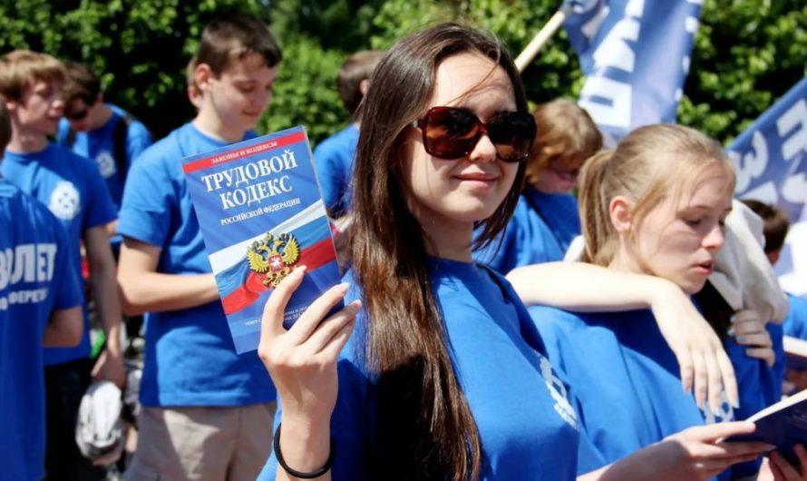 Профсоюзы сформулировали поправки к программе содействия занятости молодежи