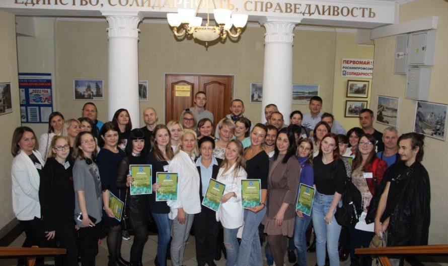 Школа молодежного актива прошла в минувшие выходные в Великом Новгороде