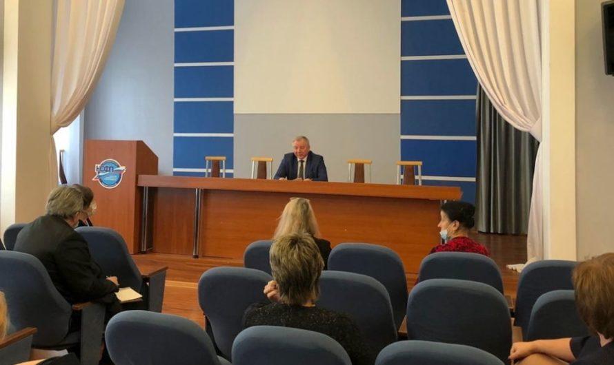 НОФП готовится к областной трехсторонней комиссии